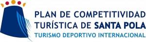 logo_plan_de_competitividad_v5